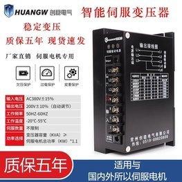伺服专用电子变压器