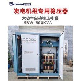 600kw柴油发电机稳压器