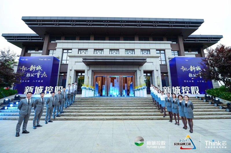 重庆新城集团工作服定制案例