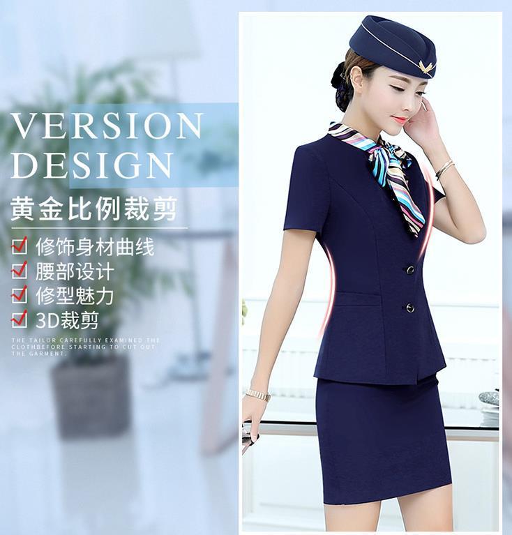 重庆空姐制服定做