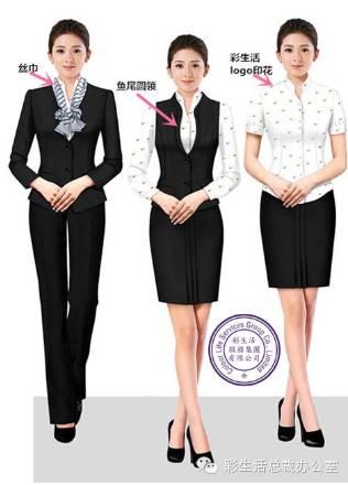 女职员款(春夏、秋冬)