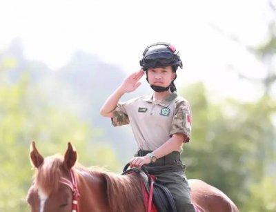 10天夏令营:小小骑兵优秀成长夏令营(7680元/人)
