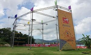 珍珠岛国际拓展训练基地