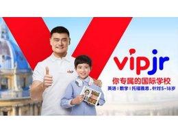 Vipjr英语怎么样,不学了能不能退款?
