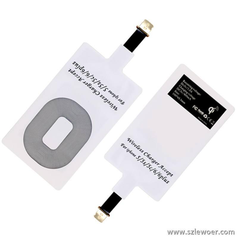 qi无线充电器接收端接收片