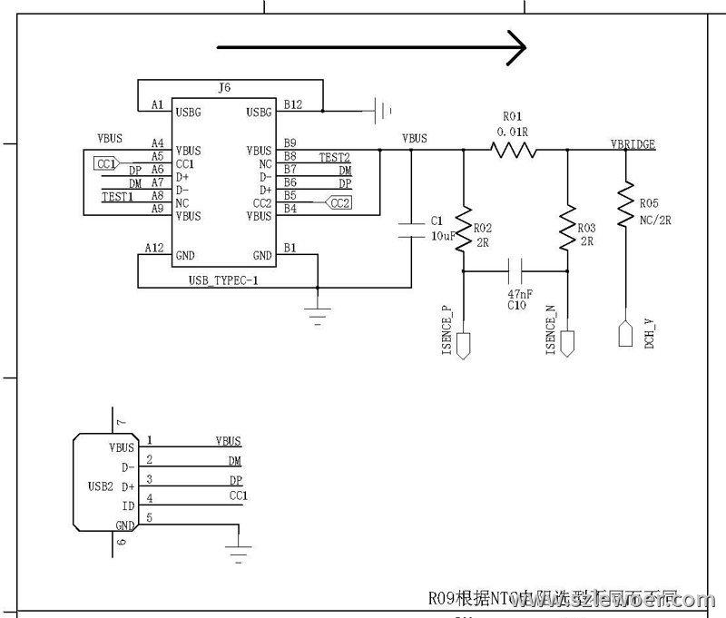 英集芯ip6808无线充电器原理图分解图1