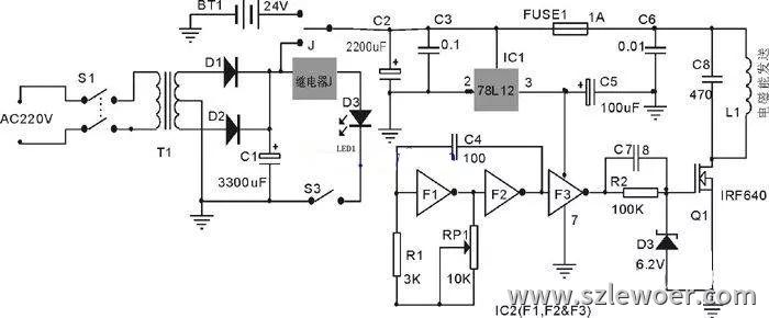 无线充电器内部原理图电能发送单元电路图
