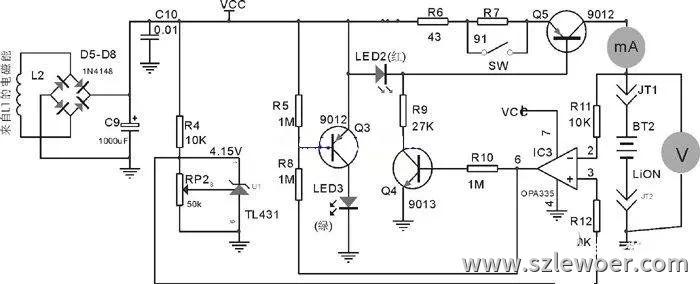 无线充电器内部原理图电能接收器电路图