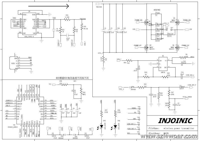 采用英集芯soc无线充电方案IP6808设计的方案原理图