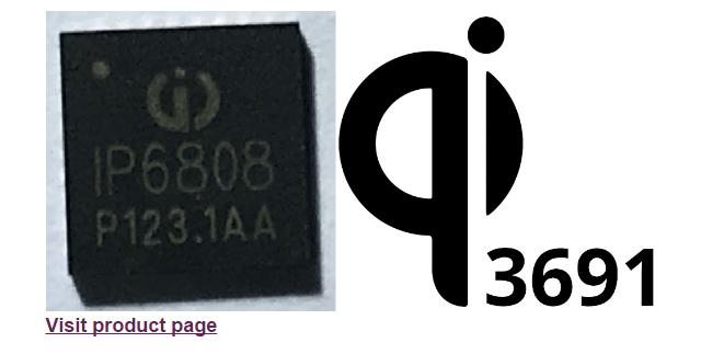 英集芯无线充方案ip6808电路SOC芯片的Qi认证ID编号为3691号
