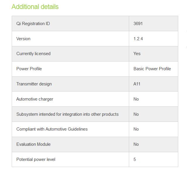 英集芯无线充方案ip6808电路SOC芯片通过Qi标准v1.2.4认证版本