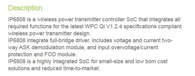 英集芯无线充方案ip6808电路描述信息