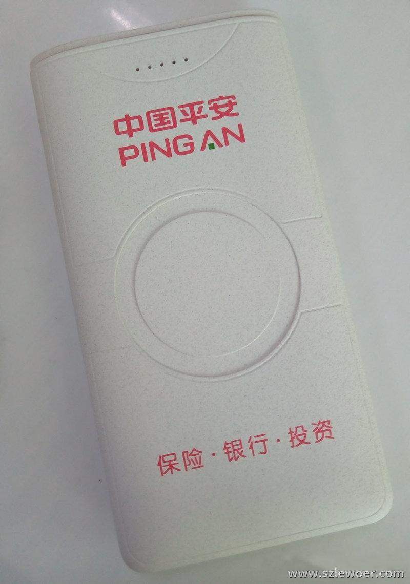 一款非常漂亮的平安银行礼品定制款无线充电宝