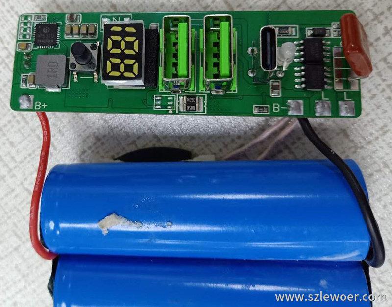英集芯IP5310移动电源方案芯片搭配MCU做无线充电二合一方案
