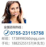 深圳利行者手机无线充电器厂家联系方式