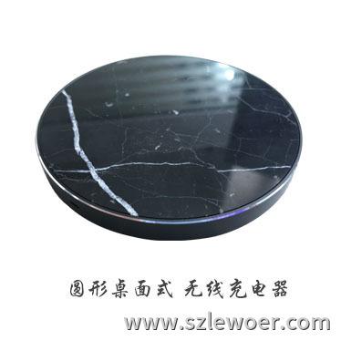 手机通用无线充电器Lewoer大理石圆形桌面无线充电器LW1002
