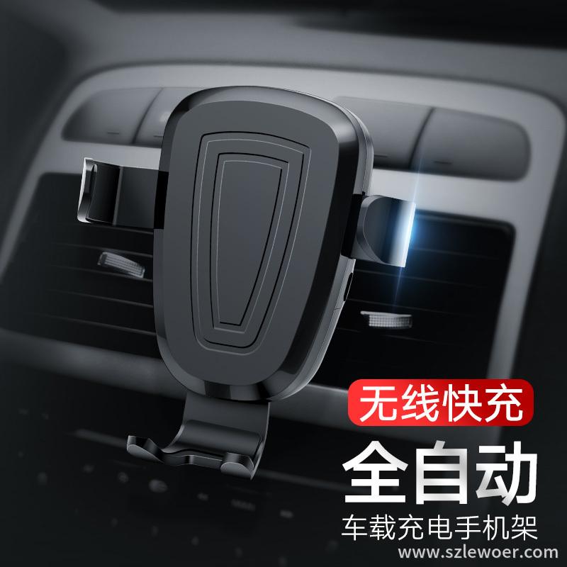 汽车车载大功率无线充电器LX619利行者无线充电器厂家出品