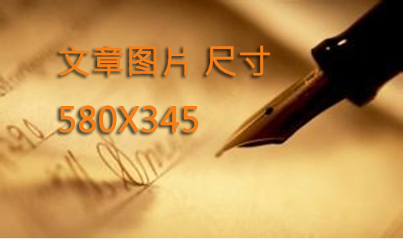 2-15111014093X34.