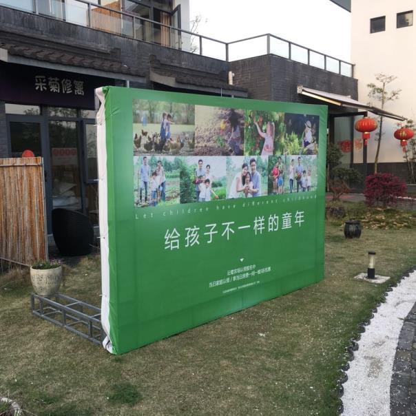 農村果樹認領廣告桁架1