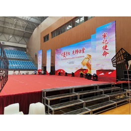 江阴体育馆活动舞台厂家搭建
