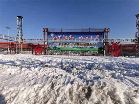 Syxtent Stage in Snow World