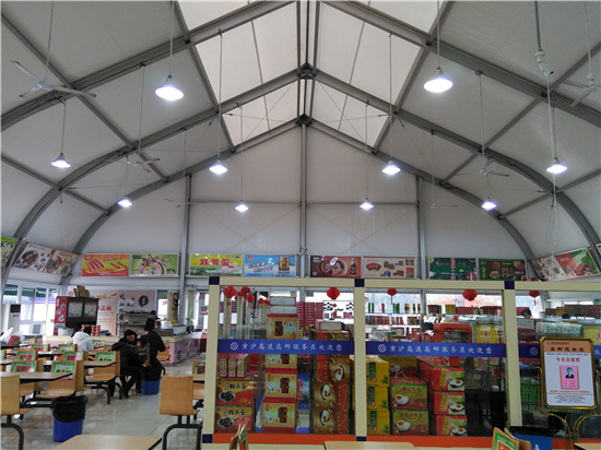 Supermarket Tent Solution from ...