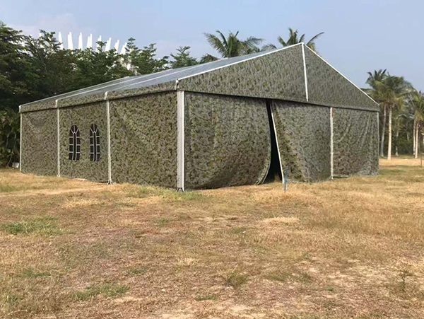 Camouflage Disaster Tent from  ...