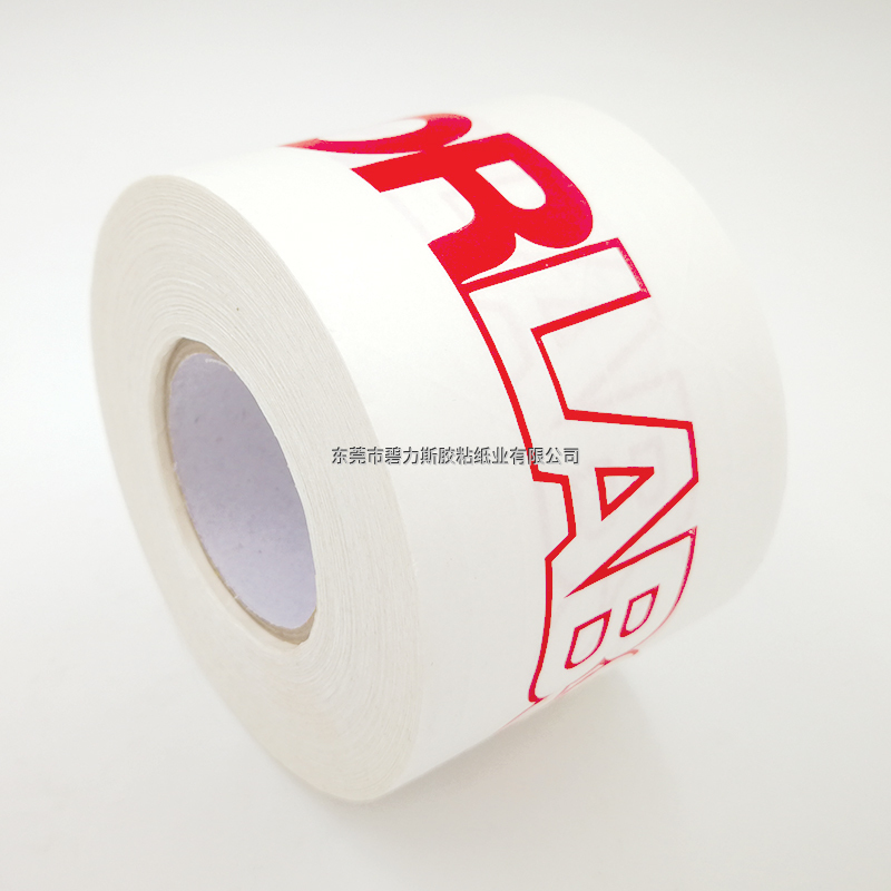 印刷白色纤维湿水牛皮纸胶带