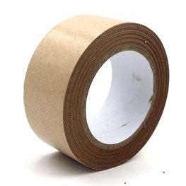 (已停产)有线免水牛皮纸胶带