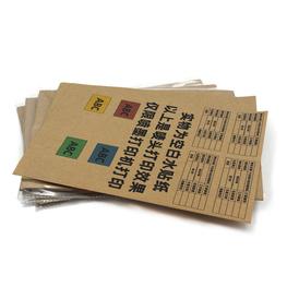 纸箱修补专用湿水贴纸