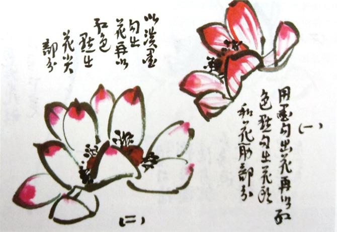 荷花怎么画之花梗、叶梗的画法