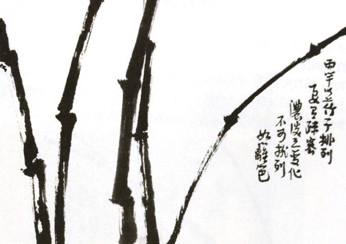 国画竹子的画法-竹竿画法-2
