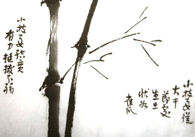 国画竹子的画法-小枝画法-1
