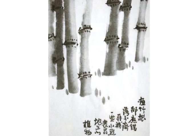 国画竹子的画法-竹节画法-1