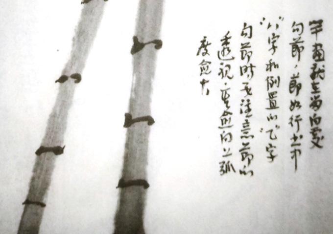 国画竹子的画法-竹笋画法-1