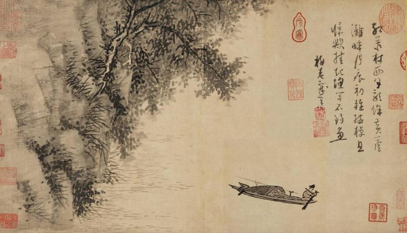 吴镇《渔父图》