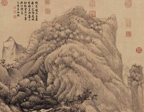 沈周《庐山高图》