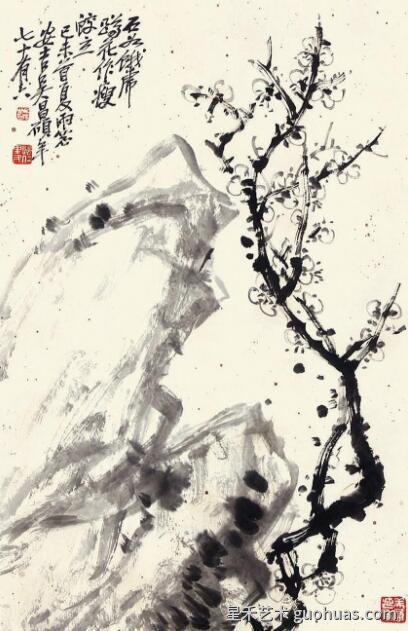 吴昌硕《梅花图》