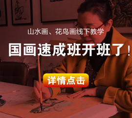 星禾为你提供最全面的国画培训班教学