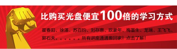 国画培训课程明细-09
