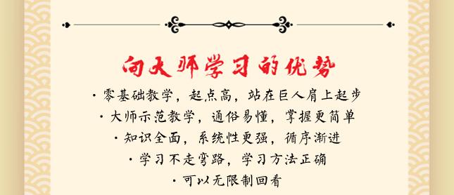 㔀㔀协늀襛卓培训招生海报4