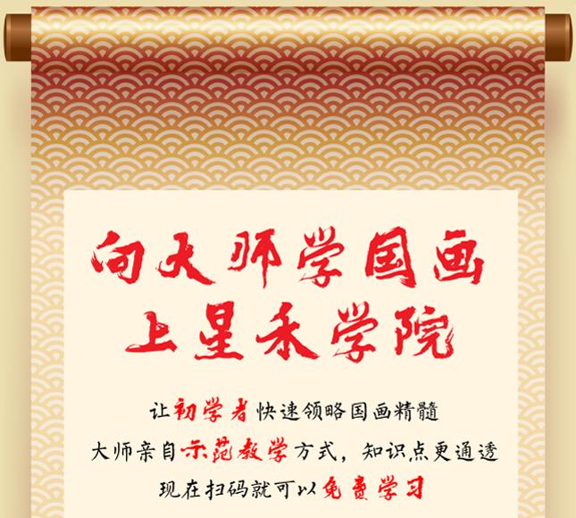 㔀㔀协늀襛卓培训招生海报1