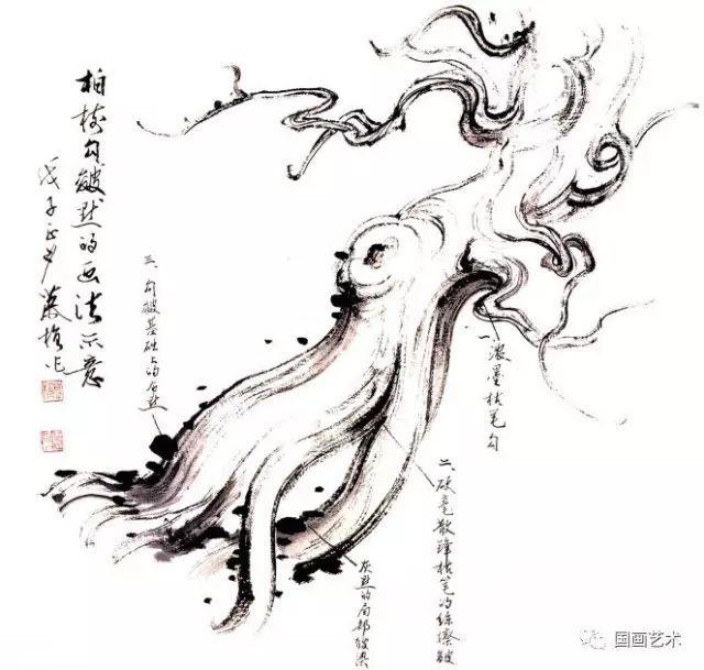 松树的画法-15
