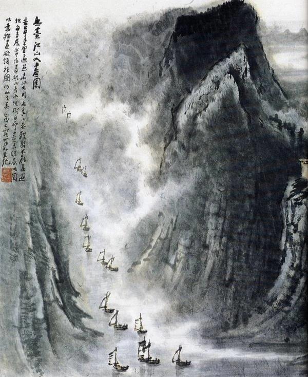 山水画技法图例-13