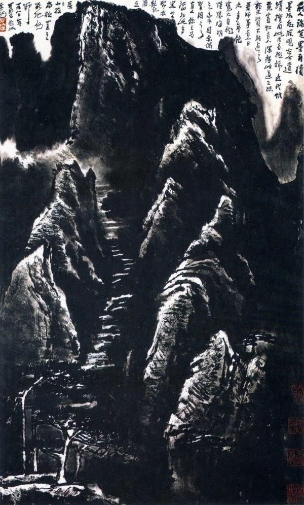 山水画技法图例-14
