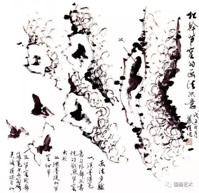 松树的画法-4