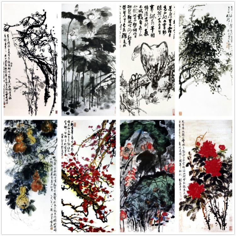 花鸟画画家刘海粟