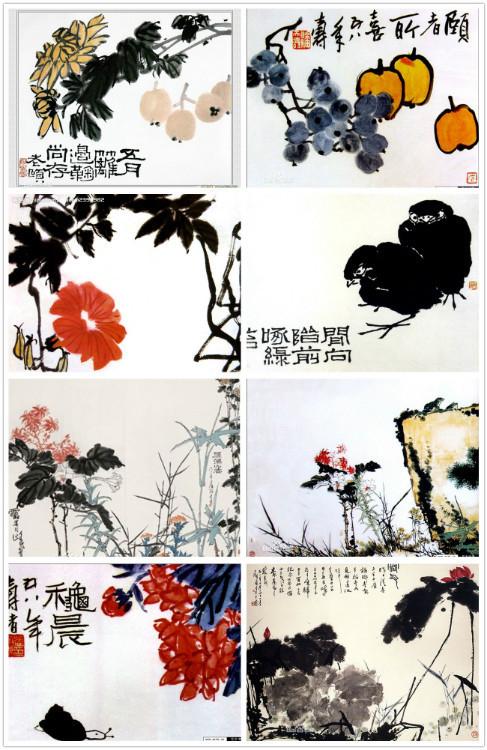 花鸟画画家潘天寿