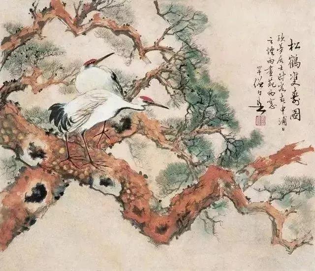 黄幻吾山水、花鸟画合辑