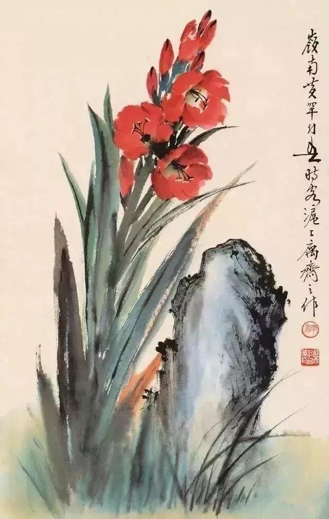 黄幻吾山水、花鸟画合辑5